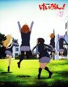 【中古】初限)7.けいおん! (完) 【ブルーレイ】/豊崎愛生