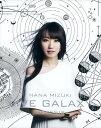 【中古】NANA MIZUKI LIVE GALAXY -GENESIS- 【ブルーレイ】/水樹奈々ブルーレイ/映像その他音楽