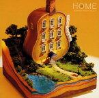 【中古】HOME〜山崎まさよしトリビュート〜(初回限定盤)/福耳CDアルバム/邦楽