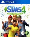 【中古】The Sims 4 Deluxe Party Edition (限定版)ソフト:プレイステーション4ソフト/シミュレーション・ゲーム