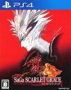【中古】サガ スカーレット グレイス 緋色の野望ソフト:プレイステーション4ソフト/ロールプレイング・ゲーム
