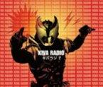 【中古】仮面ライダーキバ Web RADIO 『キバラジ』 2/仮面ライダーCDアルバム/アニメ