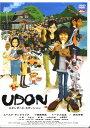 【中古】UDON うどん スタンダード・ED 【DVD】/ユースケ・サンタマリアDVD/邦画コメディ
