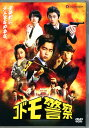 【中古】コドモ警察 BOX 【DVD】/鈴木福DVD/邦画TV
