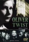 【中古】オリバー・ツイスト (1947) 【DVD】/アレック・ギネスDVD/洋画クラシック