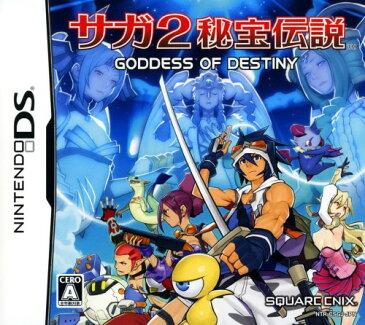 【中古】サガ2秘宝伝説 GODDESS OF DESTINYソフト:ニンテンドーDSソフト/ロールプレイング・ゲーム
