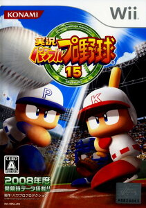 【中古】実況パワフルプロ野球15ソフト:Wiiソフト/スポーツ・ゲーム
