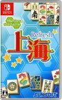 【中古】上海 Refreshソフト:ニンテンドーSwitchソフト/パズル・ゲーム