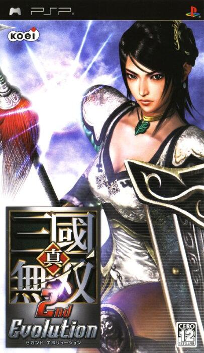 【中古】真・三國無双 2nd Evolutionソフト:PSPソフト/アクション・ゲーム