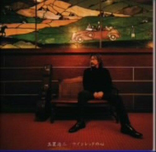 中古 ワインレッドの心/玉置浩二CDアルバム/邦楽