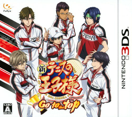 Nintendo 3DS・2DS, ソフト  Go to the top:3DS