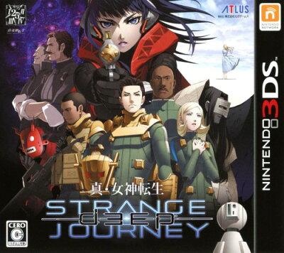 【中古】真・女神転生 DEEP STRANGE JOURNEYソフト:ニンテンドー3DSソフト/ロールプレイング・ゲーム