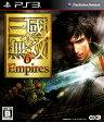 【中古】真・三國無双6 Empiresソフト:プレイステーション3ソフト/アクション・ゲーム