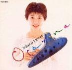 【中古】Ocarina/本谷美加子CDアルバム/邦楽