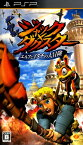 【中古】ジャック×ダクスター エルフとイタチの大冒険ソフト:PSPソフト/アクション・ゲーム