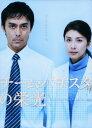 【SS中P5倍】【中古】チーム・バチスタの栄光 【DVD】/竹内結子DVD/邦画サスペンス