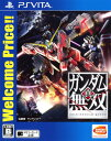 【SYO受賞】【中古】真・ガンダム無双 Welcome Price!!ソフト:PSVitaソフト/マンガアニメ・ゲーム