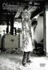 【中古】Gilgamesh −ギルガメッシュ− 第一巻/浪川大輔DVD/大人向け