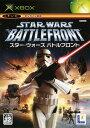 【SOY受賞】【中古】スター・ウォーズ バトルフロントソフト:Xboxソフト/シューティング・ゲーム