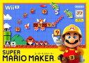 【中古】スーパーマリオメーカーソフト:WiiUソフト/任天堂...