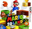【中古】スーパーマリオ3Dランドソフト:ニンテンドー3DSソフト/任天堂キャラクター・ゲーム