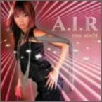 【中古】A.I.R/愛内里菜CDアルバム/邦楽