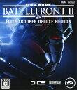 【中古】Star Wars バトルフロント2: Elite Trooper Deluxe Edition (限定版)ソフト:XboxOneソフト/TV/映画・ゲーム