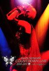 【中古】ayumi hamasaki COUNTDOWN LIVE2010-2011… 【DVD】/浜崎あゆみ