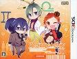 【中古】Starry☆Sky 〜in Autumn〜 3D (限定版)ソフト:ニンテンドー3DSソフト/恋愛青春・ゲーム