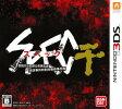 【中古】SPEC〜干〜ソフト:ニンテンドー3DSソフト/TV/映画・ゲーム