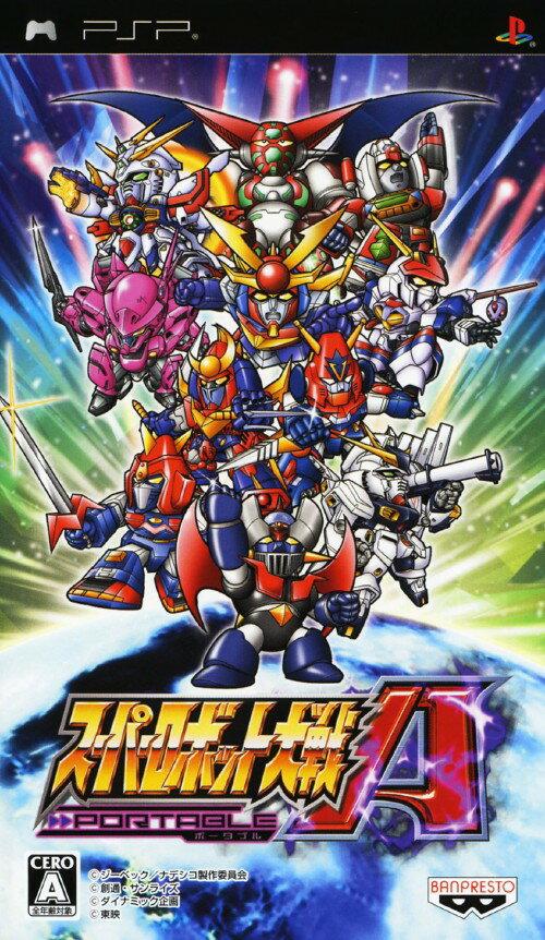 【中古】スーパーロボット大戦A PORTABLEソフト:PSPソフト/シミュレーション・ゲーム