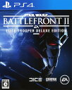 【中古】Star Wars バトルフロント2: Elite Trooper Deluxe Edition (限定版)ソフト:プレイステーション4ソフト/TV/映画・ゲーム