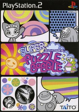 【中古】スーパーパズルボブルソフト:プレイステーション2ソフト/パズル・ゲーム