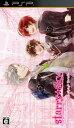 【中古】Starry☆Sky 〜After Spring〜 Portable