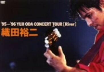 【中古】織田裕二/95- 96 YUJI ODA concert Tour… 【DVD】/織田裕二