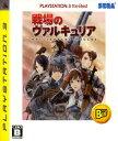 【中古】戦場のヴァルキュリア PlayStation3 th...