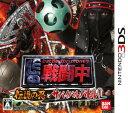 【中古】戦闘中 伝説の忍とサバイバルバトル!ソフト:ニンテン...