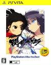 【中古】閃乱カグラ SHINOVI VERSUS −少女達の証明− PlayStation Vita the Bestソフト:PSVitaソフト/アクション・ゲーム