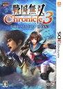 【中古】戦国無双 Chronicle 3 プレミアムBOX (限定版)ソフト:ニンテンドー3DSソフト/アクション・ゲーム
