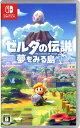 【中古】ゼルダの伝説 夢をみる島ソフト:ニンテンドーSwitchソフト/任天堂キャラクター・ゲーム