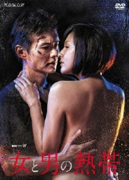 【中古】女と男の熱帯 【DVD】/藤原紀香DVD/邦画TV