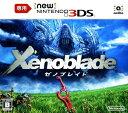【中古】ゼノブレイド Newニンテンドー3DS専用ソフト:ニンテンドー3DSソフト/ロールプレイング・ゲーム