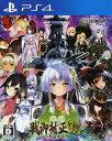 【中古】戦御村正DX−紅蓮の血統−ソフト:プレイステーション4ソフト/恋愛青春・ゲーム