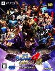 【中古】戦国BASARA4 皇 衣装21式道楽箱 (限定版)ソフト:プレイステーション3ソフト/アクション・ゲーム