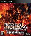 【中古】戦国無双4 Empiresソフト:プレイステーション3ソフト/アクション・ゲーム