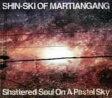 【中古】Shattered Soul On A Pastel Sky/Shin−Ski of MartiangangCDアルバム/邦楽ヒップホップ