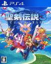 【中古】聖剣伝説3 トライアルズ オブ マナソフト:プレイス...