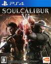 【中古】SOULCALIBUR VIソフト:プレイステーション4ソフト/アクション・ゲーム
