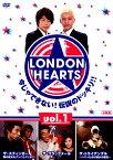 【中古】1.LONDONHEARTS 【DVD】/ロンドンブーツ1号2号DVD/邦画バラエティ