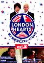 【中古】2.LONDONHEARTS 【DVD】/ロンドンブーツ1号2号DVD/邦画バラエティ